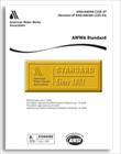 AWWA C654-13 Disinfection of Wells